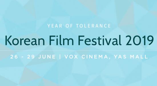 Korean Film Festival 2019 - comingsoon.ae