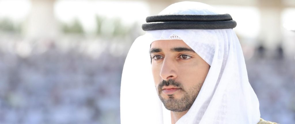 The Royal Wedding of the Crown Prince of Dubai and his brothers