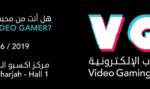 Video Games Experience (VGX) 2019 - Coming Soon in UAE, comingsoon.ae