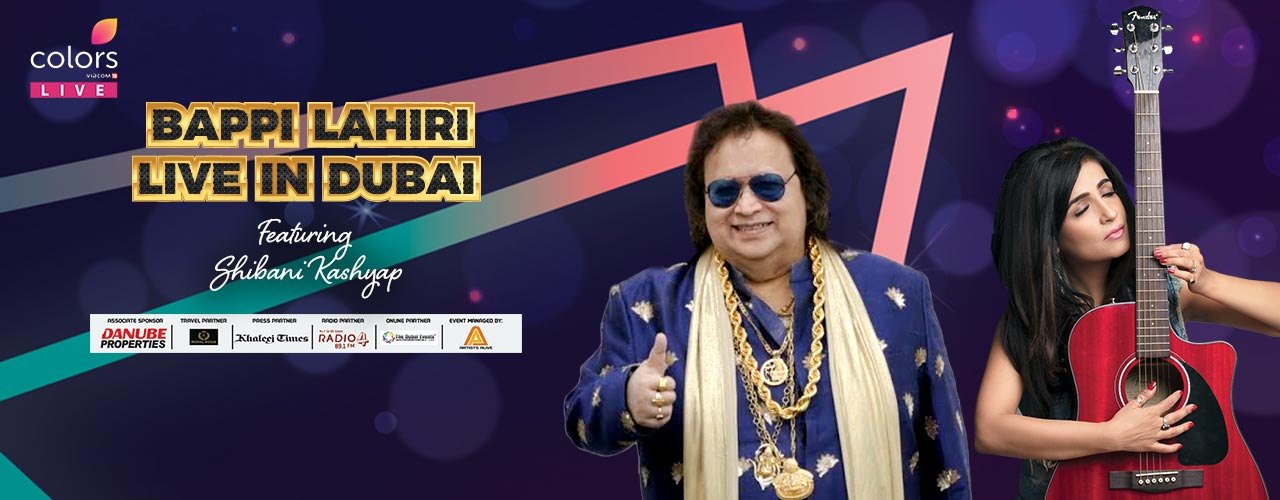 Disco King Bappi Lahiri Concert - Coming Soon in UAE, comingsoon.ae