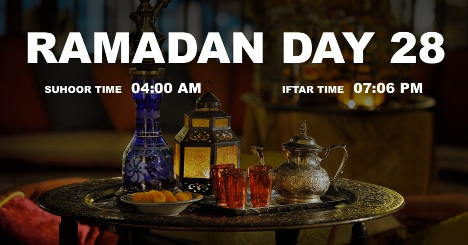 Holy month of Ramadan, Day 28