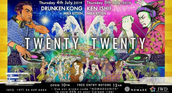 Twenty Twenty with Ken Ishii - comingsoon.ae
