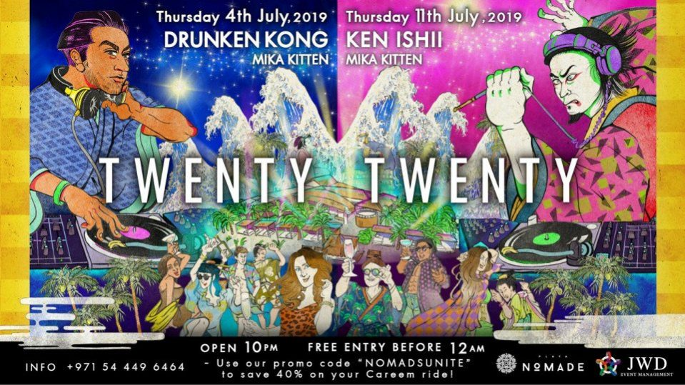 Twenty Twenty with Drunken Kong - Coming Soon in UAE, comingsoon.ae