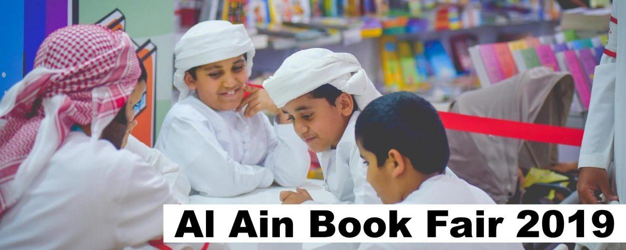 Al Ain Book Fair 2019 - Coming Soon in UAE, comingsoon.ae