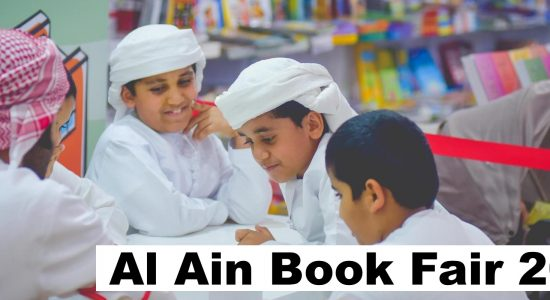 Al Ain Book Fair 2019 - comingsoon.ae