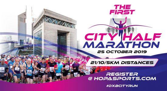 City Half Marathon 2019 - comingsoon.ae
