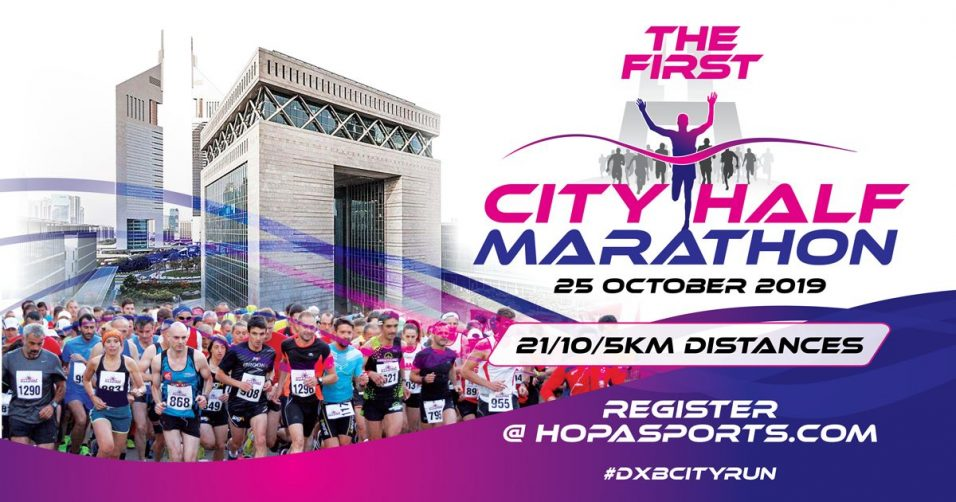 City Half Marathon 2019 - Coming Soon in UAE, comingsoon.ae