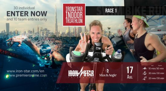 Ironstar Indoor Triathlon 2019 - comingsoon.ae