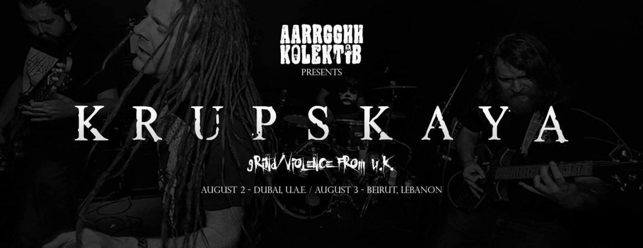 Krupskaya Live Concert - Coming Soon in UAE, comingsoon.ae