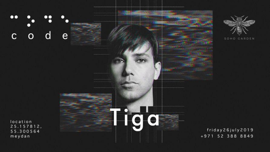 Code DXB – Tiga - Coming Soon in UAE, comingsoon.ae