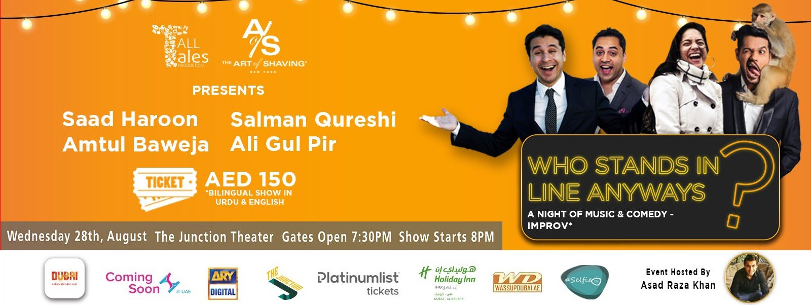 Who Stands In Line Anyways? Comedy Show - Coming Soon in UAE