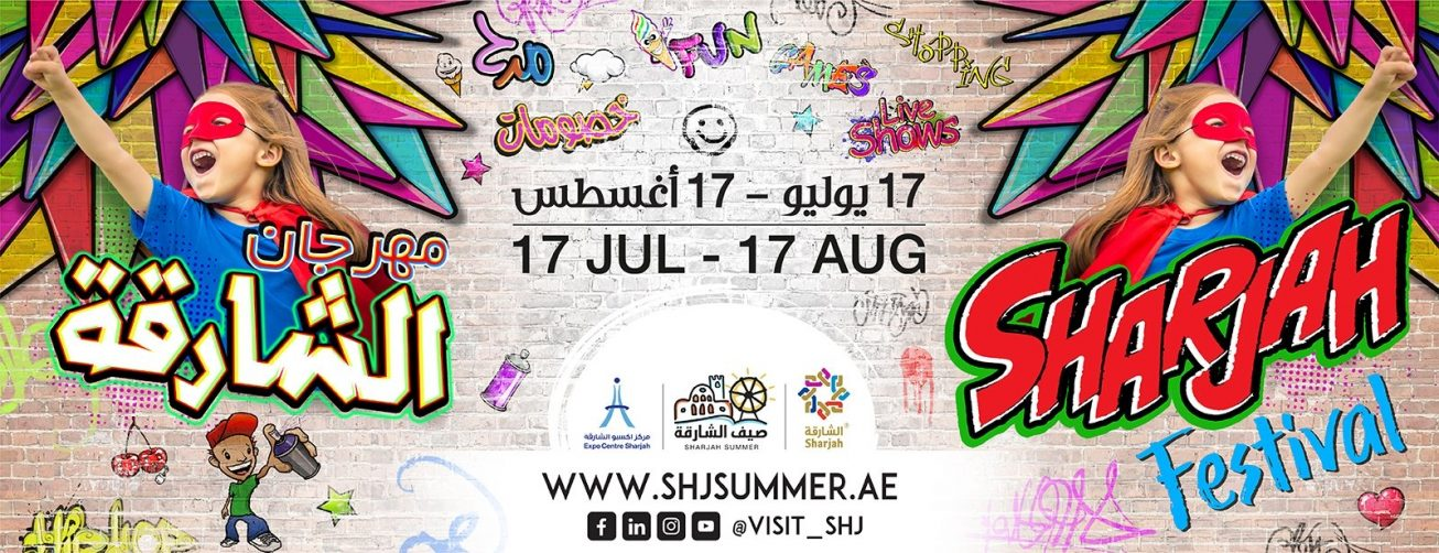 Sharjah Summer Festival 2019 - Coming Soon in UAE, comingsoon.ae