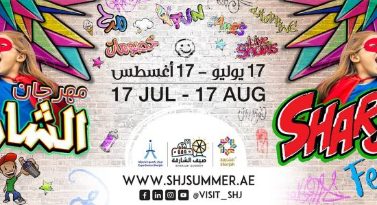 Sharjah Summer Festival 2019 - comingsoon.ae