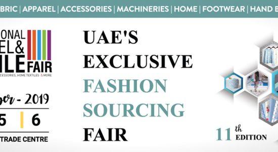 International Apparel & Textile Fair 2019 – 11th edition - comingsoon.ae