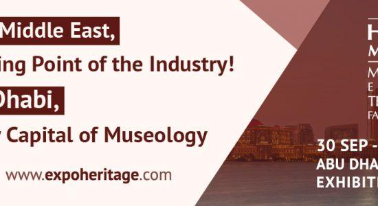 Heritage Middle East 2019 - comingsoon.ae