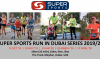 Super Sports 10 Miler - Coming Soon in UAE, comingsoon.ae