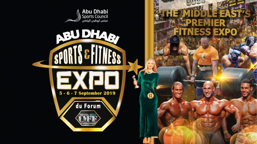 Abu Dhabi Sports and Fitness Expo 2019 - Coming Soon in UAE, comingsoon.ae