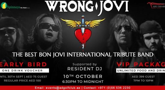 A Tribute to Bon Jovi by Wrong Jovi - comingsoon.ae