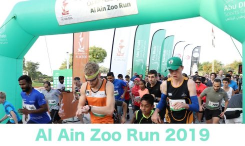 Al Ain Zoo Run 2019 - Coming Soon in UAE, comingsoon.ae