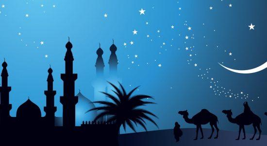 Islamic New Year - comingsoon.ae