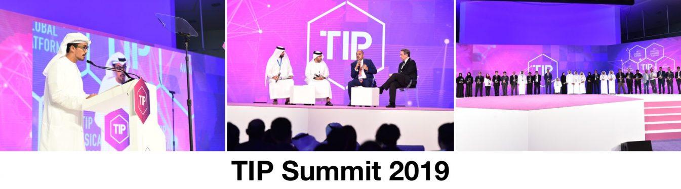 TIP Summit 2019 - Coming Soon in UAE, comingsoon.ae