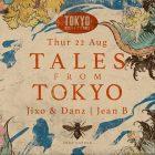 Tales from Tokyo - Coming Soon in UAE