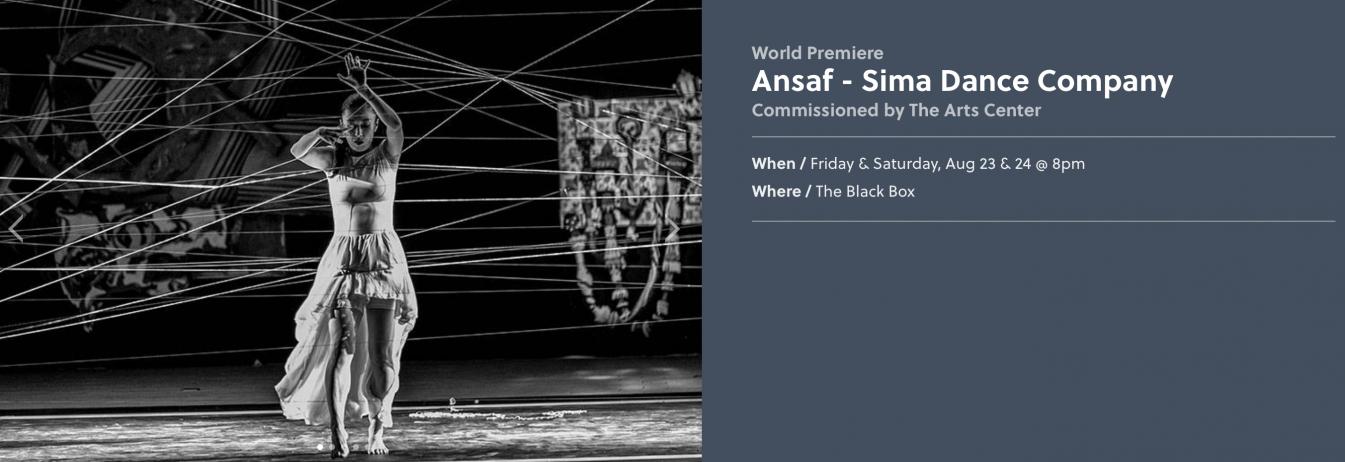Sima Dance Company – Ansaf - Coming Soon in UAE, comingsoon.ae