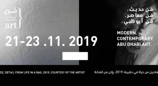 Abu Dhabi Art Fair 2019 - comingsoon.ae