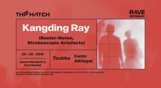 Kangding Ray at The Hatch - comingsoon.ae