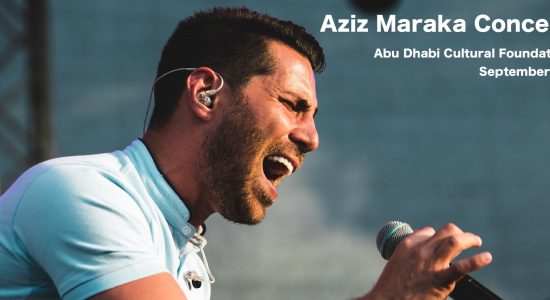 Aziz Maraka Concert - comingsoon.ae
