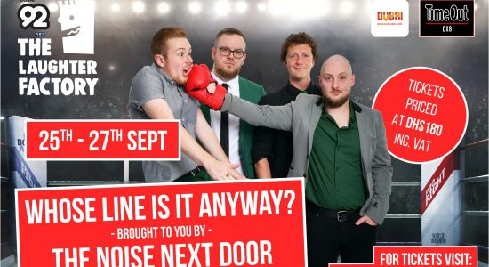 Whose Line Is It Anyway? at the Movenpick JBR - comingsoon.ae