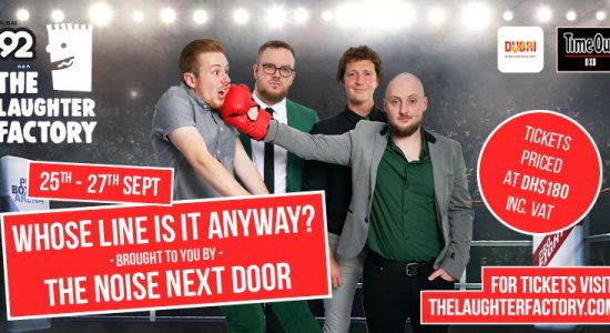 Whose Line Is It Anyway? at the Park Rotana - comingsoon.ae