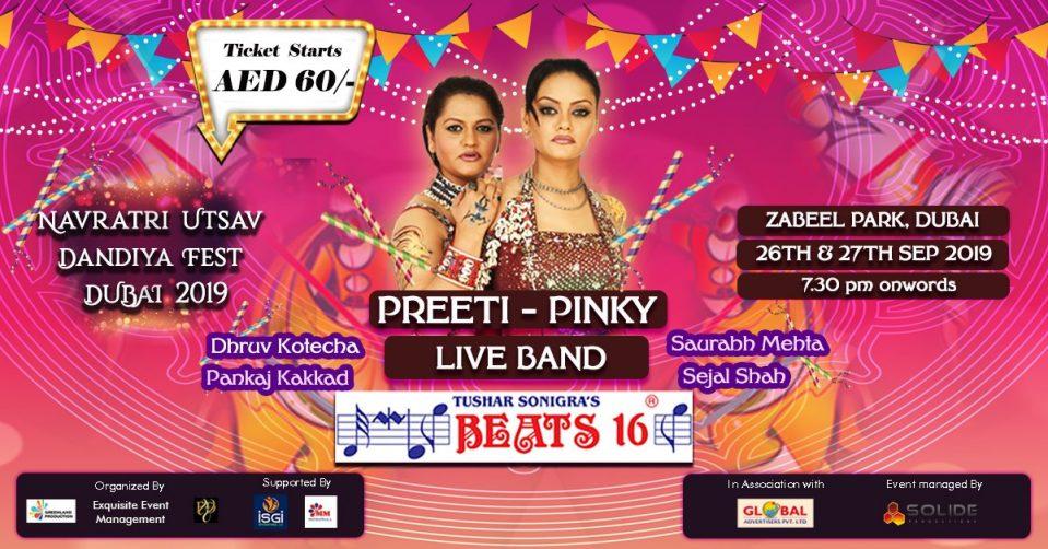 Navratri Utsav Dandiya Fest 2019 - Coming Soon in UAE, comingsoon.ae