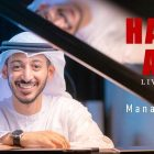 Hamad Altaee Live Concert by Manarat Al Saadiyat