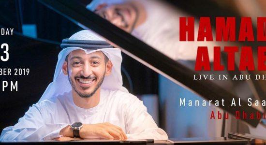 Hamad Altaee Live Concert - comingsoon.ae