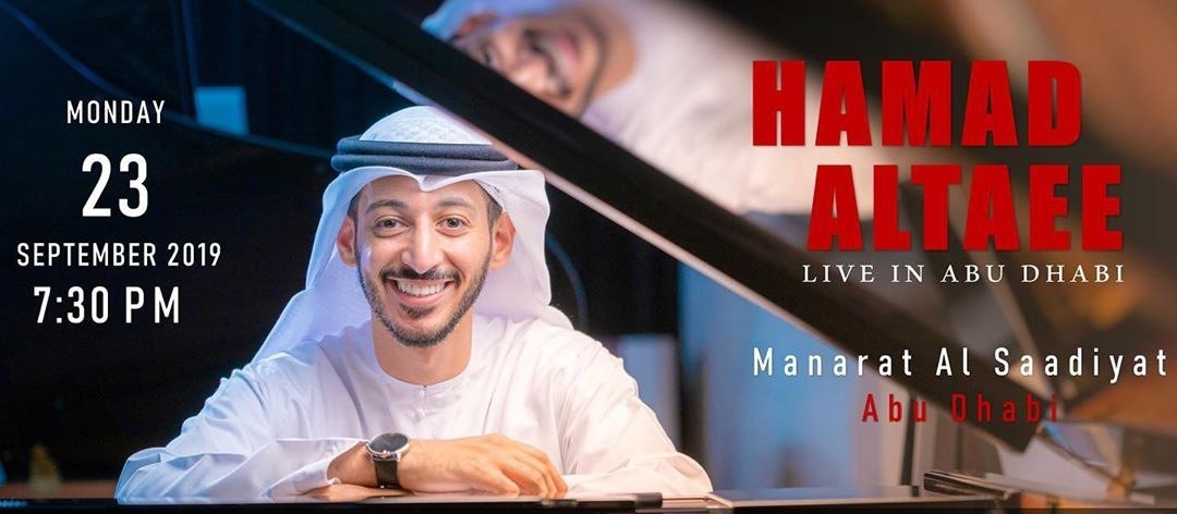 Hamad Altaee Live Concert - Coming Soon in UAE, comingsoon.ae