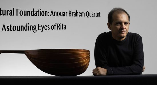 Cultural Foundation: Anouar Brahem Quartet - comingsoon.ae