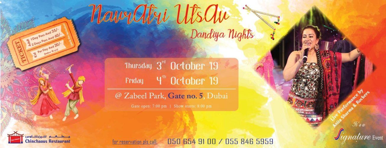 Navratri Utsav Dandiya Nights with Anita Sharma - Coming Soon in UAE, comingsoon.ae