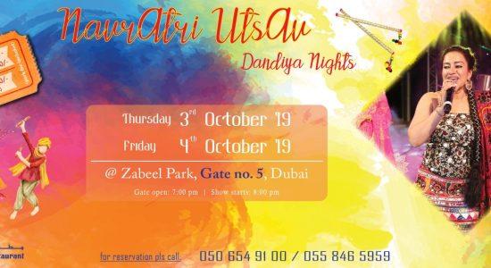 Navratri Utsav Dandiya Nights with Anita Sharma - comingsoon.ae