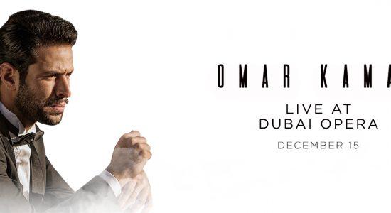 Omar Kamal at the Dubai Opera - comingsoon.ae