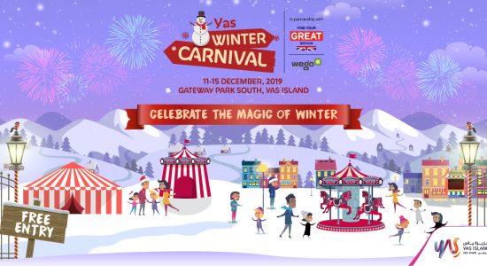 Yas Winter Carnival 2019 - comingsoon.ae