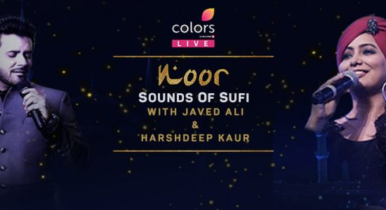 Noor: Sounds of Sufi Concert - comingsoon.ae