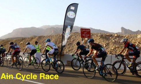 Al Ain Cycle Race - Coming Soon in UAE, comingsoon.ae
