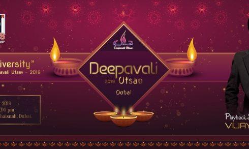 Deepawali Utsav 2019 - Coming Soon in UAE, comingsoon.ae