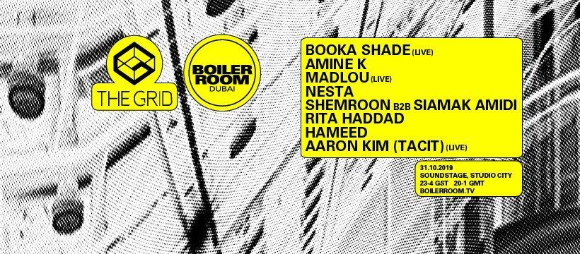 Boiler Room Dubai and The Grid – Warehouse Rave Event - Coming Soon in UAE, comingsoon.ae