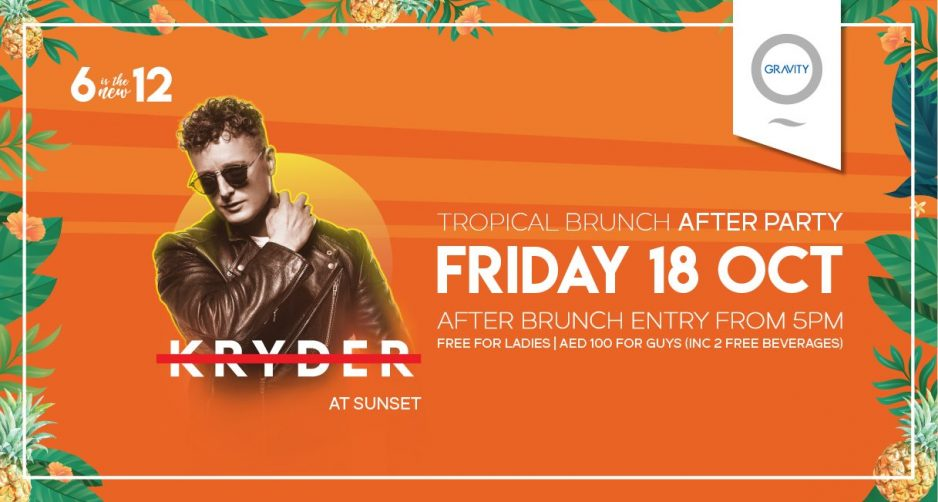 Tropical Brunch After Party with Kryder - Coming Soon in UAE, comingsoon.ae
