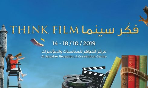 Sharjah International Film Festival for Children and Youth 2019 - Coming Soon in UAE, comingsoon.ae