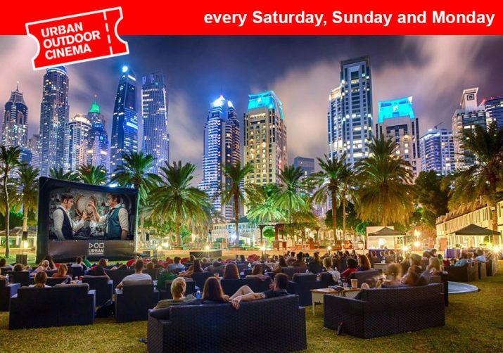 Urban Outdoor Cinema - Coming Soon in UAE, comingsoon.ae