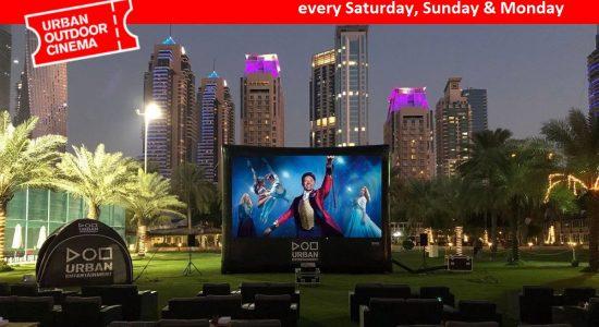 Urban Outdoor Cinema - comingsoon.ae