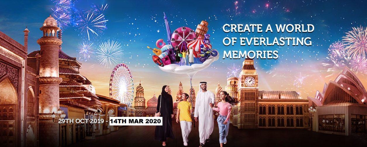 Global Village Season 24 - Coming Soon in UAE, comingsoon.ae